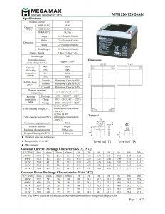 ویرا انرژی , یوپی اس , یو پی اس , انواع یو پی اس , باتری یو پی اس , یو پی اس چیست , UPS چیست