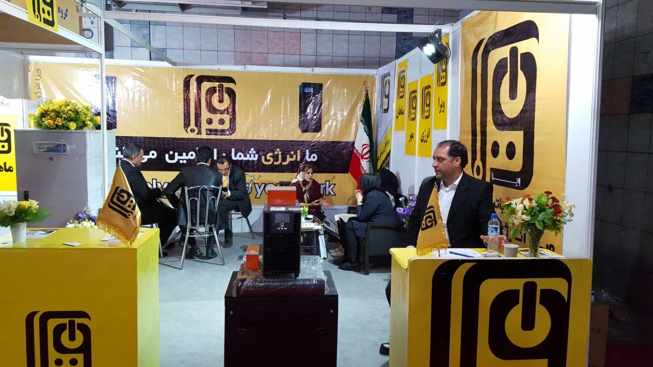 نماشگاه - ایران هلث ۹۶ - ویرا انرژی یو پی اس انواع یو پی اس باتری یو پی اس یو پی اس چیست؟ UPS چیست؟